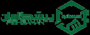 لوگو شرکت پیشگامان حساب (شرکت حسابداری)